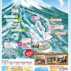 2014_春スキーパンフA4_裏